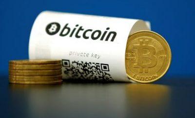 ألمانيا تحذر: الاستثمار في «بيتكوين» ينذر بخسائر فادحة