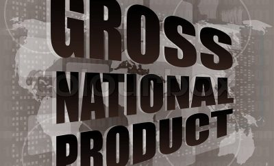 الناتج القومي الإجمالي