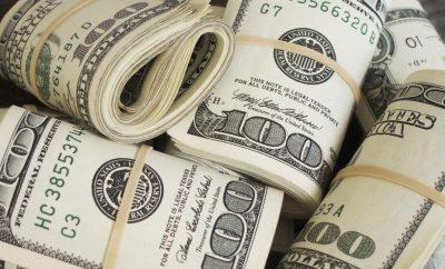 المال