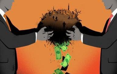 اقتصاد الحرب